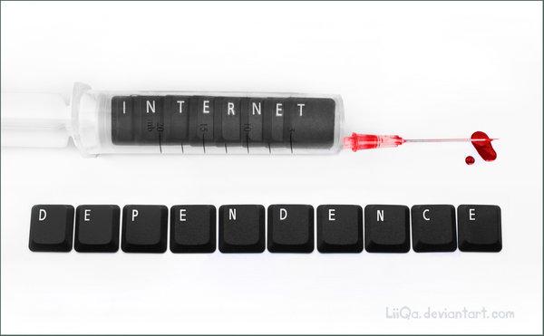 Интернет зависимость соц реклама диплом реклама в сети интернет
