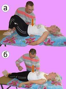 Рис. 14. Постреципрокная релаксация поясничных мышц в положении лёжа на спине. Обозначения: а – вариант упражнения для начинающих, б – усложнённый вариант упражнения